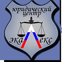 ломазов семен борисович судья фото